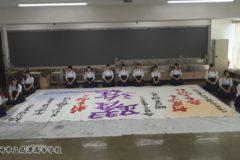 川崎市立高津高等学校(神奈川県)