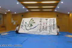 横浜女学院中学校・高等学校(神奈川県)