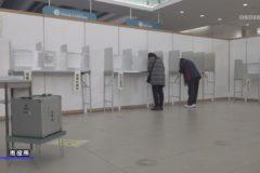四国中央市議会議員選挙