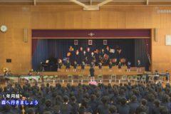 松柏小学校校内音楽会