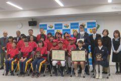 小富士スポーツ少年団・寒川小学校が令和2年度春季善行表彰受賞を市長に報告