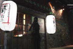 つぶやき食堂 営業中 vol.12 IZAKAYA時々-jiji-