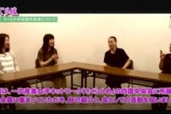 あぐり媛:vol.1 さくらひめ四国中央会について