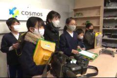 中曽根小学校5年生が四国中央テレビを見学
