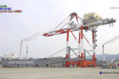 街かど:三島川之江港にガントリークレーン現る!