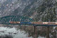 鉄道の旅 四国の鉄道 冬景色JR