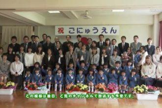 2021年度  三島東幼稚園入園式
