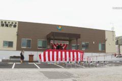 新港湾庁舎開庁式