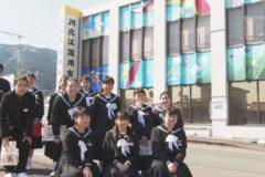 川之江信用金庫三島支店 外壁に川之江南中生のデザイン画