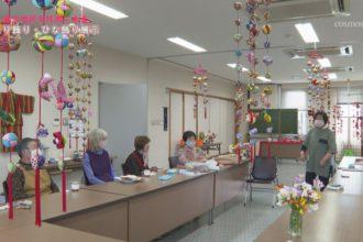 金生地区女性部 吊り飾り・ひな飾り展示