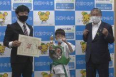 第4回ジャパンアスリートカップ出場 大西杜和さんが市長に表敬訪問