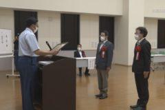 リンテック株式会社三島工場 優良危険物関係事業所消防庁長官表彰を受賞