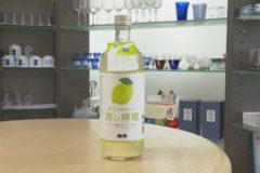 梅錦山川「青い檸檬」発売
