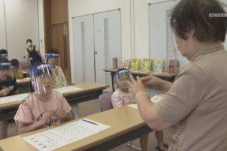 川之江図書館 バリアフリーワークショップ開催