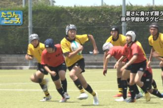 第73回愛媛県中学校総合体育大会 ラグビーフットボール 四国中央合同チーム優勝!!