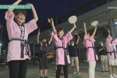 第43回四国中央紙まつり「熱く踊る夏、紙おどりとともに」