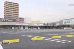 イオンタウン川之江 18日に新装開店