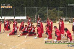 6.ダンス・よさこいソーラン(中学生) 2021年度新宮大運動会