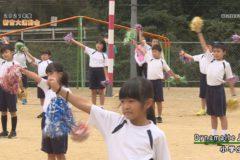 7.Dynamite♪(小学生) 2021年度新宮大運動会