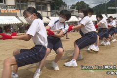 13.Power Tug(綱引き)(中学生) 2021年度新宮大運動会