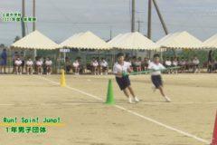 2.Run!Spin!Jump!(1年男子) 2021年度土居中学校体育祭