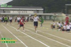 4.成果リレー(3年男女) 2021年度土居中学校体育祭