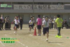 13.学級対抗リレー(1年選抜) 2021年度土居中学校体育祭