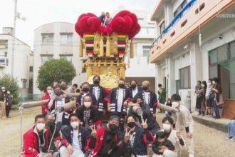 伊予三島秋祭り最終日 西町青年団が太鼓台を組み立て氏神様をお出迎え